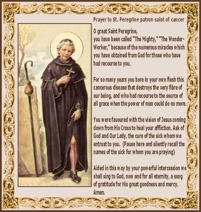 病気のための聖人